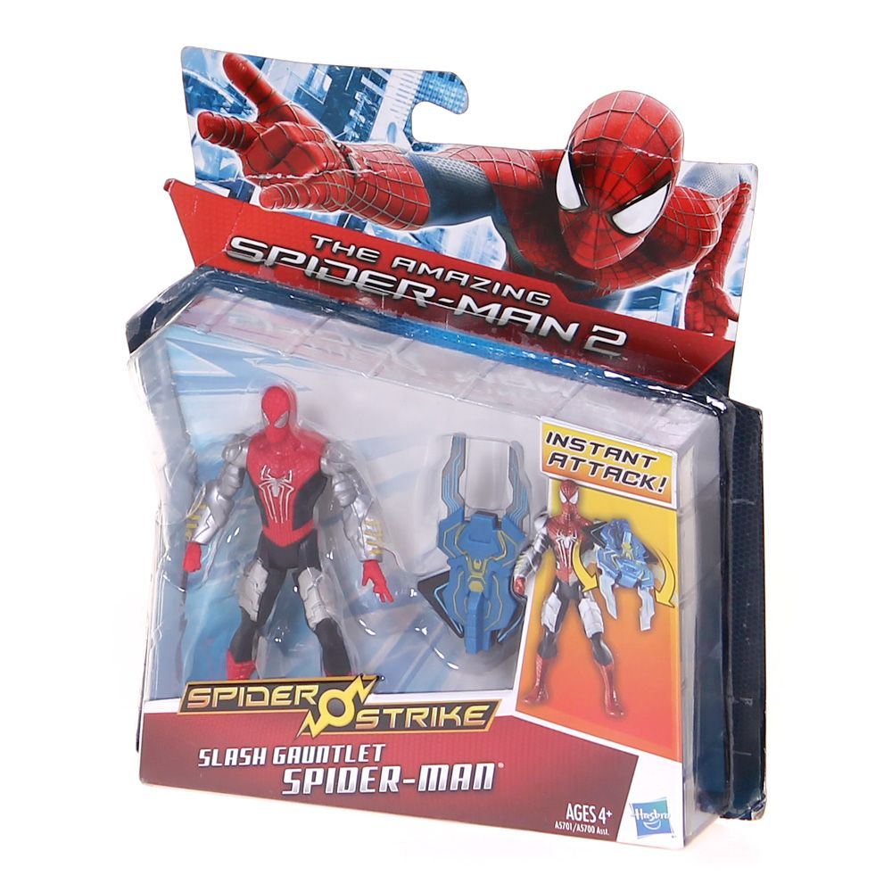 Spider-Man Action Figure 4043874365