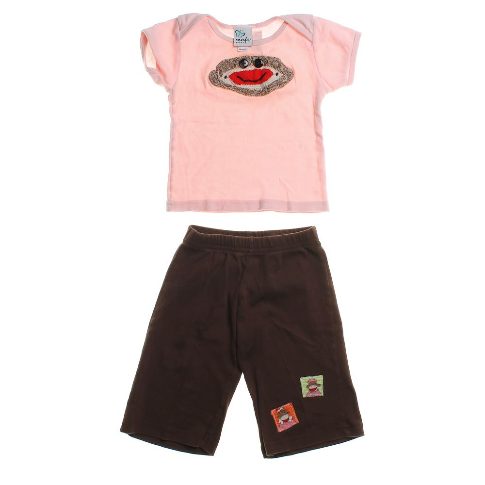 """""Adorable Monkey Outfit, size 18 mo"""""" 4676644121"