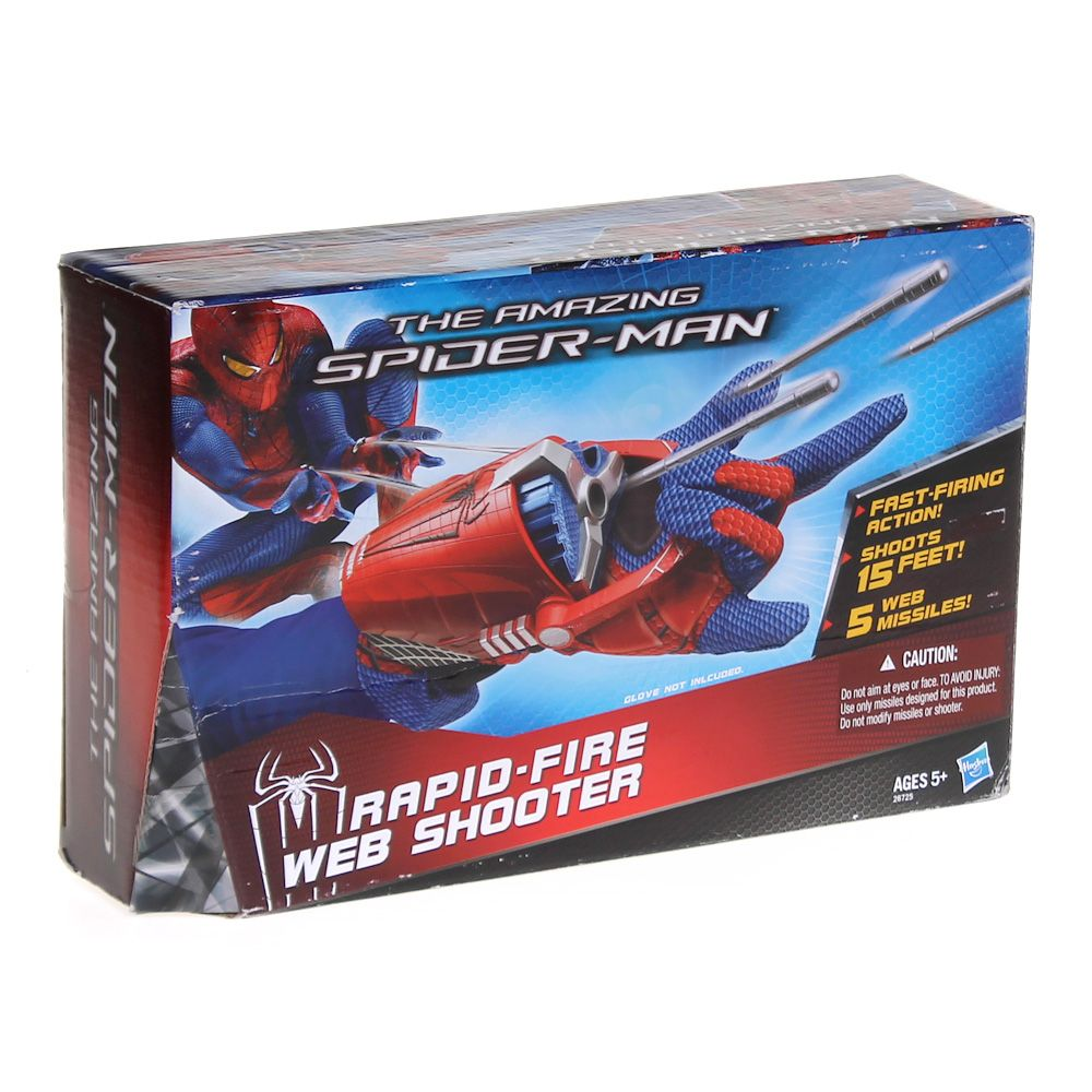 Rapid-Fire Web Shooter 5714786574