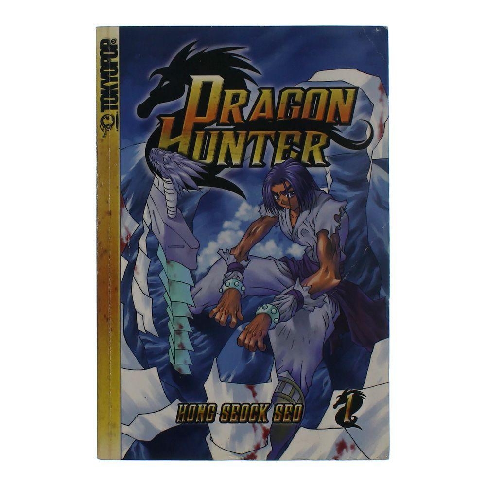 Book: Dragon Hunter 6037756532