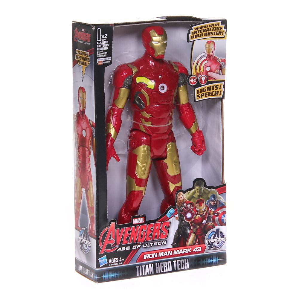 Marvel Avengers Age of Ultron 7214849230