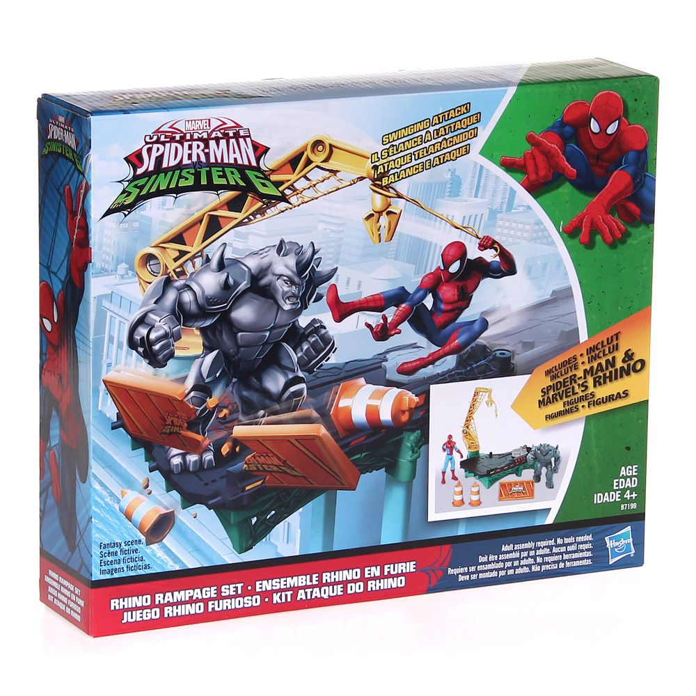 Spider-Man vs The Sinister Figure 7470039685
