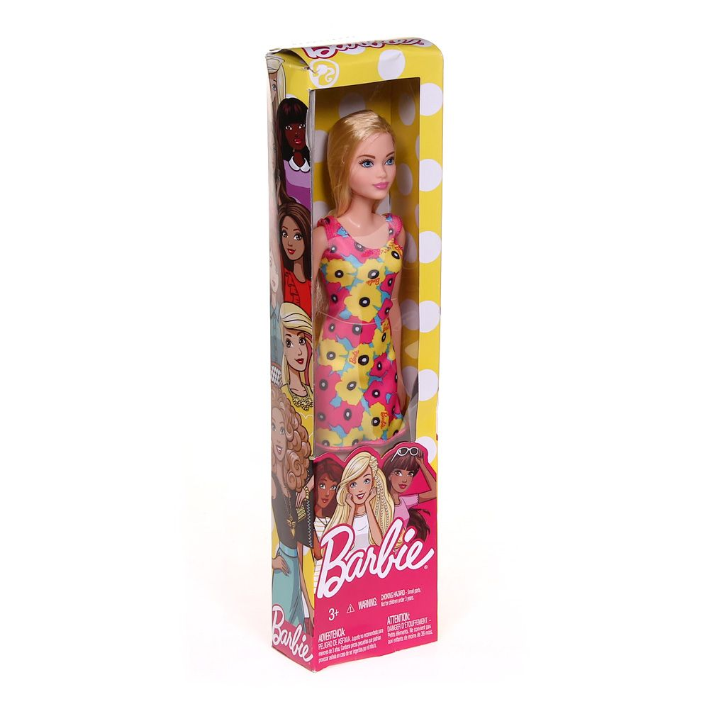 Image of Baby Doll