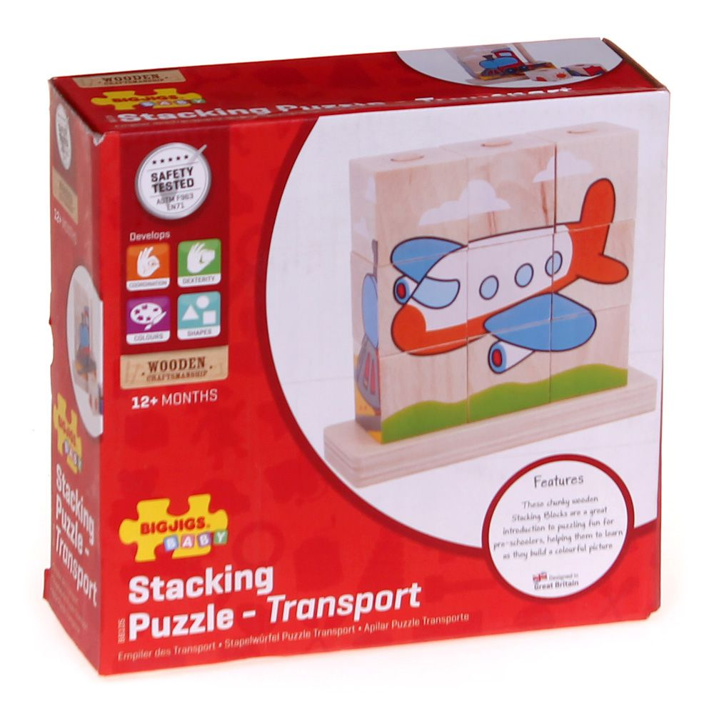 Activity & Learning Toys 8566680211