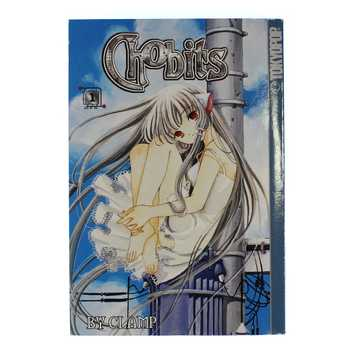 Book: Chobits for Sale on Swap.com
