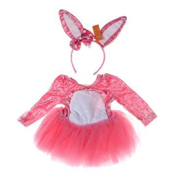 Bunny Costume for Sale on Swap.com