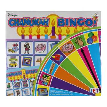 Game: Chanukah Bingo for Sale on Swap.com