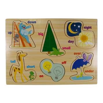 Kids Wooden Puzzle for Sale on Swap.com