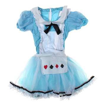 Maid Costume for Sale on Swap.com