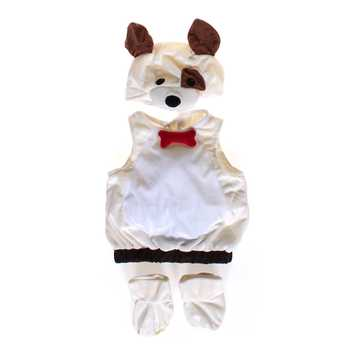 Puppy Costume for Sale on Swap.com