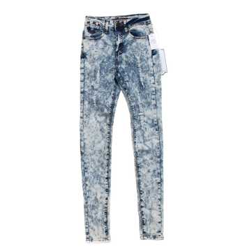 Trendy Distressed Jeans for Sale on Swap.com
